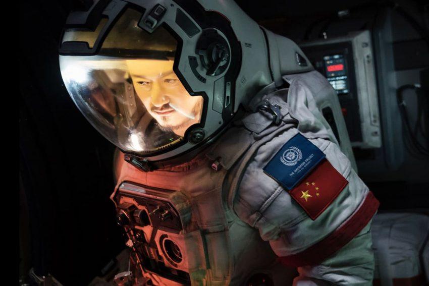 ภาพยนตร์บล็อกบัสเตอร์ของจีน The Wandering Earth นั้นงดงาม